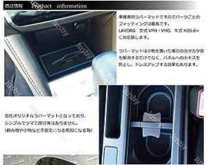 スバル レヴォーグ専用 A~C型用(青色)インテリアラバーマットVer3 /ドアポケットマットSUBARU ゴムマット・ノンスリップマット LEVORG
