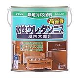 和信ペイント 水性ウレタンニス 屋内木部用 高品質・高耐久・食品衛生法適合 エボニー 0.7L