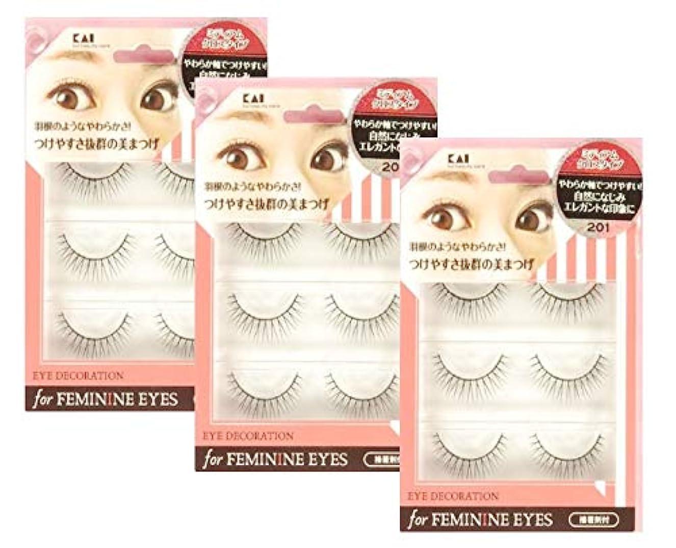 彼自身きつくに頼る【まとめ買い3個セット】アイデコレーション for feminine eyes 201 ミディアムクロスタイプ