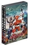 レッドバロン DVD バリューセット vol.5~6(初回生産限定)[DVD]