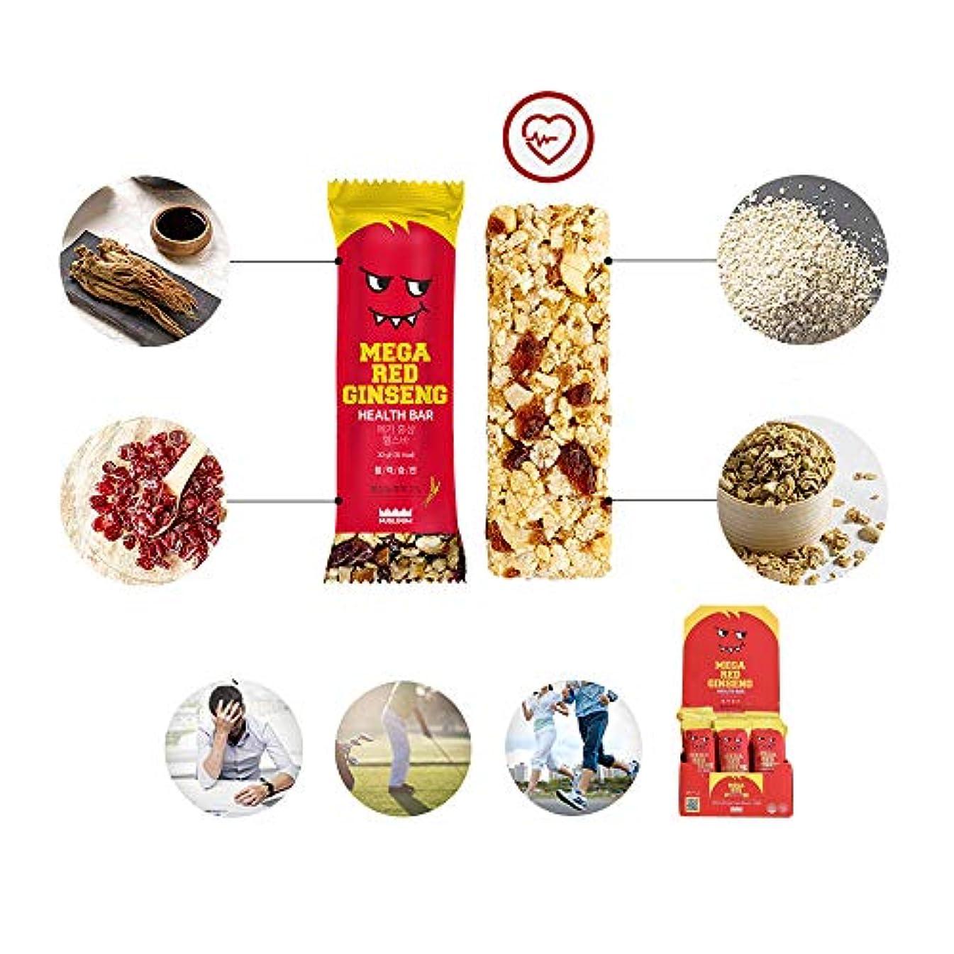肉の円形の生(1Box) 紅衫 健康 Bar シリアル Bar スポーツ 栄養 Bar Energy 充電 12個 並行輸入