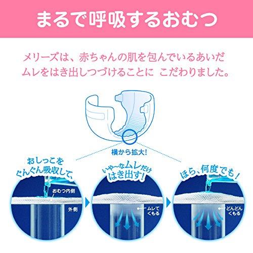 『【テープ 新生児用】メリーズさらさらエアスルー (お誕生~5kg) 90枚 【Amazon.co.jp限定】』の5枚目の画像