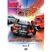 SUPER GT 2008 ROUND2       岡山国際サーキット [DVD]