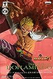 ワンピース SCultures BIG 造形王頂上決戦Ⅵ Vol.1 ドンキホーテ・ドフラミンゴ 通常カラーver. バンプレスト プライズ