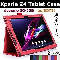 SP-MART(オリジナル)SONY Xperia Z4 Tablet ケース+タッチペン1本付(色柄選択不可)DOCOMO SO-05Gカバー AU SOT31case 全10色ソニ エクスペリア Z4 タブレット専用cover  PUレザーケース スタンド機能 タッチペンホルダー付+オートスリープ機能 PU Leather Case for SONY Tablet Z4 esd3006_42_Z4 (Black)