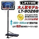 LIFETIMEライフタイムバスケットゴールLT-90268 北米で特許取得のベースタンク設計 ミニバスから公式サイズまで対応