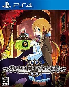 【2020年春発売予定】ガレリアの地下迷宮と魔女ノ旅団 【初回特典】Vita、PS4用オリジナルテーマ 同梱 - PS4