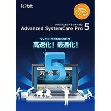 Advanced SystemCare Pro 5