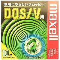 3.5インチ2HDフロッピーディスク10枚パック マクセル MFHD18.C10P