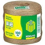 コクヨS&T ホヒ-33 麻紐チーズ巻き100m