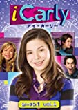 iCarly(アイ・カーリー) シーズン1 VOL.1[DVD]