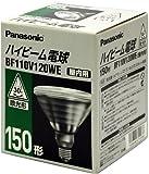 パナソニック 電球 ハイビーム電球散光形 110V120W 150型 屋内用