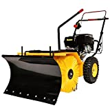 【セット販売品】 HAIGE 除雪機 家庭用 小型 雪掃き機 スノーブレード付き 除雪幅62cm 5馬力 163cc 4サイクル エンジン式 自走式 HG-SSG5562-00
