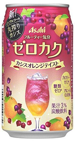アサヒ ゼロカク カシスオレンジテイスト350ml 1箱(24缶)