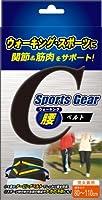 スポーツギアウォーキング腰サポーター 80~110cm