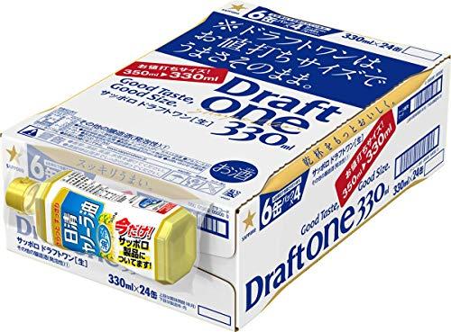(おまけ付)(キャノーラ油)ドラフトワン 330ml 1箱(24缶) サッポロビール