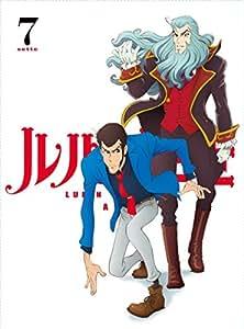 【Amazon.co.jp限定】ルパン三世 PART IV Vol.7 [DVD](全巻購入特典:「描き下ろし全巻収納BOX 」引換シリアルコード付)