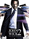 ジョン・ウィック:チャプター2(字幕版)