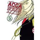 ACCA13区監察課(3) (ビッグガンガンコミックススーパー)