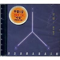 5th Album KOREA CD *SEALED*