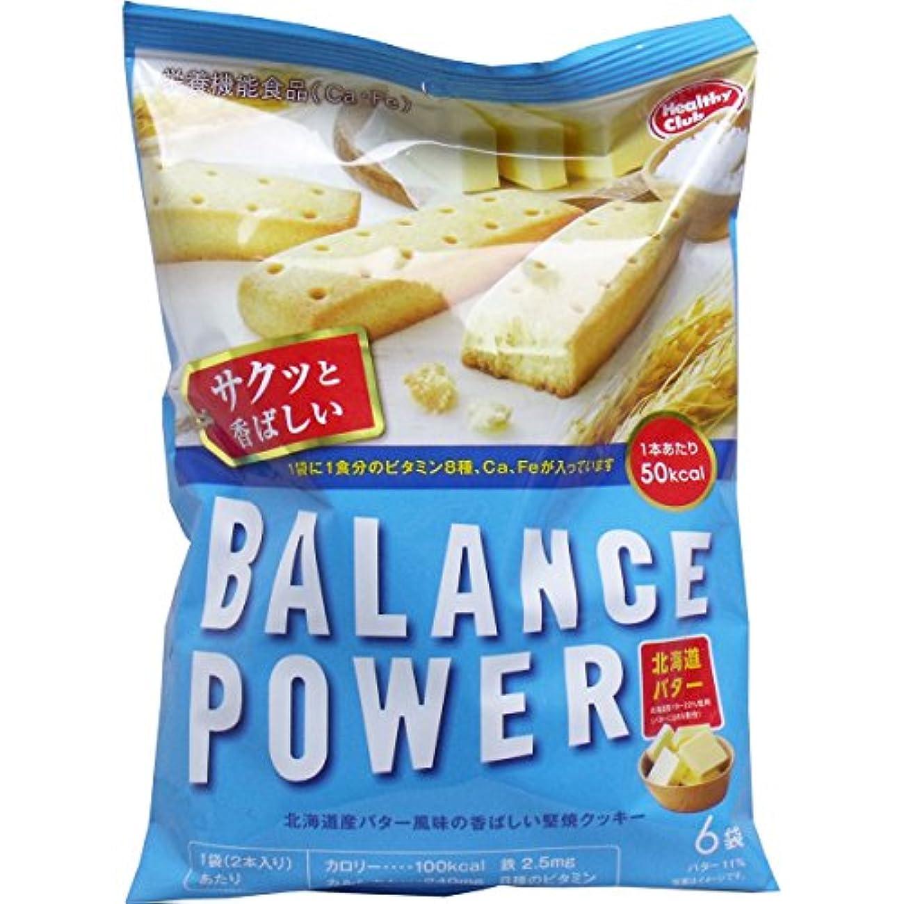 恐れる名目上のやりがいのあるバランスパワー 北海道バター味 6袋(12本)入