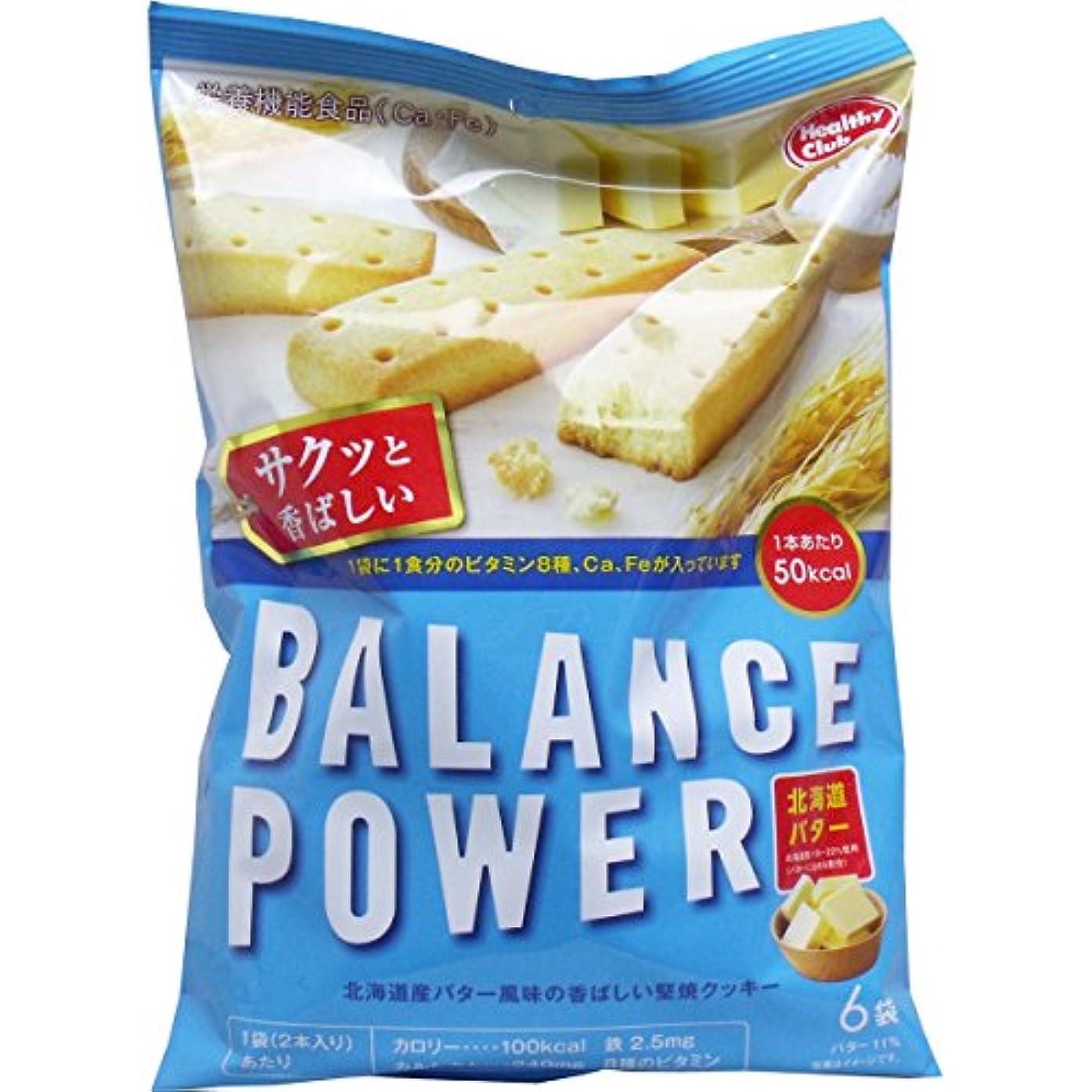 先生娘信頼できるバランスパワー 北海道バター味 6袋(12本)入