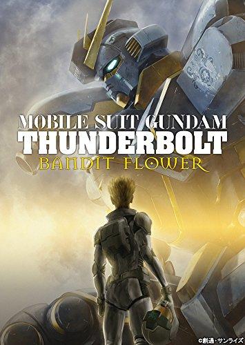 機動戦士ガンダム サンダーボルト BANDIT FLOWER 4K ULTRA HD Blu-ray (Blu-ray同梱2枚組) (メーカー特典なし)