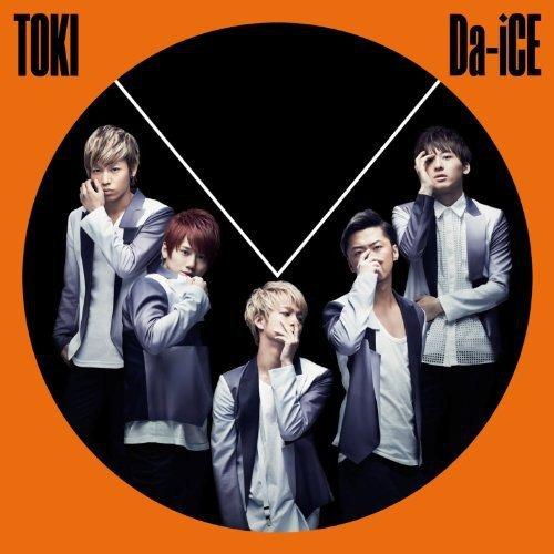 TOKI -English ver.-