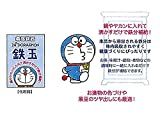 OSK 鉄玉 シルバー 約3.6×3.6×高さ4.9cm ドラえもん I'm Doraemon 南部鉄器 南部鉄玉 TBN-1