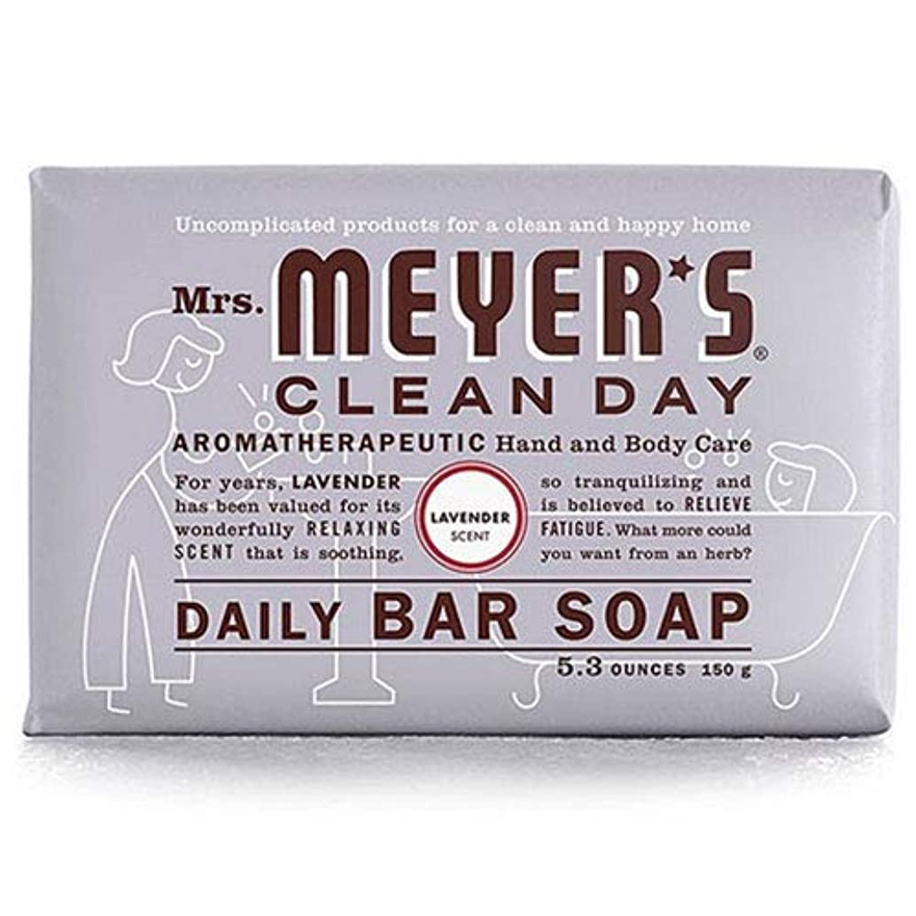 便利栄光の細心のMrs. Meyers 夫人マイヤーズ石鹸ラベンダー5.3オンス(156Ml)(3パック)