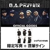B.A.P 限定盤写真+サイン入り 4TH MINI ALBUM MATRIX コンサート OFFICIAL GOODS bap グッズ マトキ ビーエイピー タイプ ヨンジェ