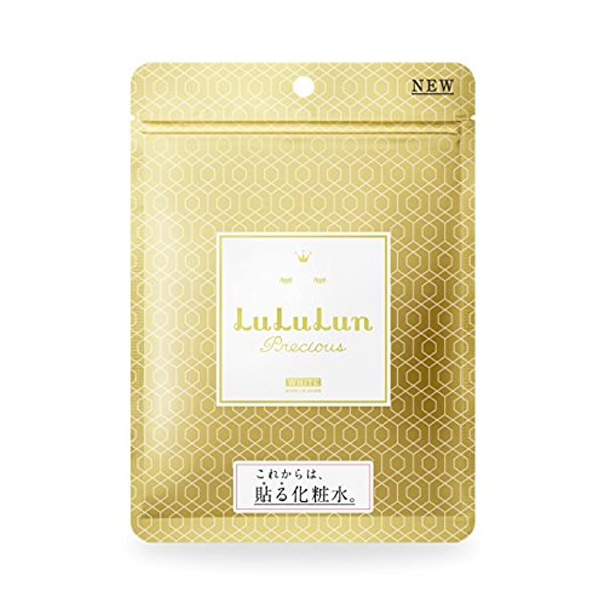 ゴールドファイアル文化NEW フェイスマスク ルルルンプレシャスWHITE 7枚入り(徹底透明感タイプ)
