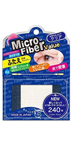 持ち手付きマイクロファイバーEX バリューパック クリア NMC-V1 240本入り