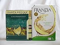 2セット 大容量飲み比べセット(サンタ・レジーナ シャルドネ 白ワイン 3000ml×2本 フランジア カリフォルニア ホワイト 白ワイン やや辛口 3000ml×2本)