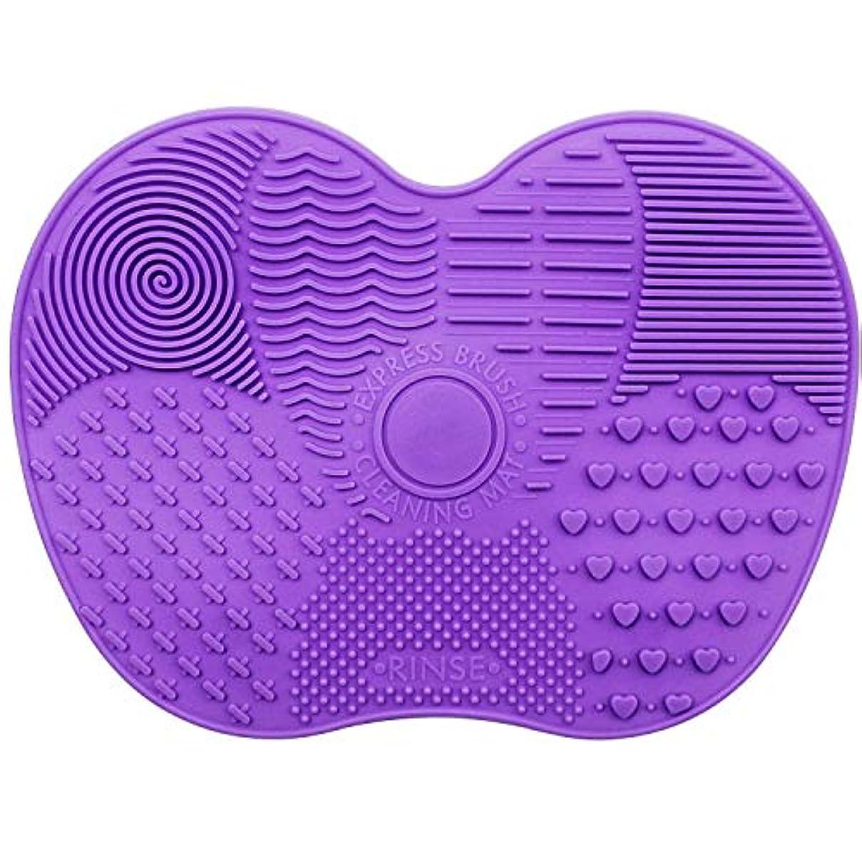 メロン件名倫理的Pichidr-JPメイクブラシ クリーナー シリコンマット化粧 洗浄 化粧筆 筆洗い(パープル)