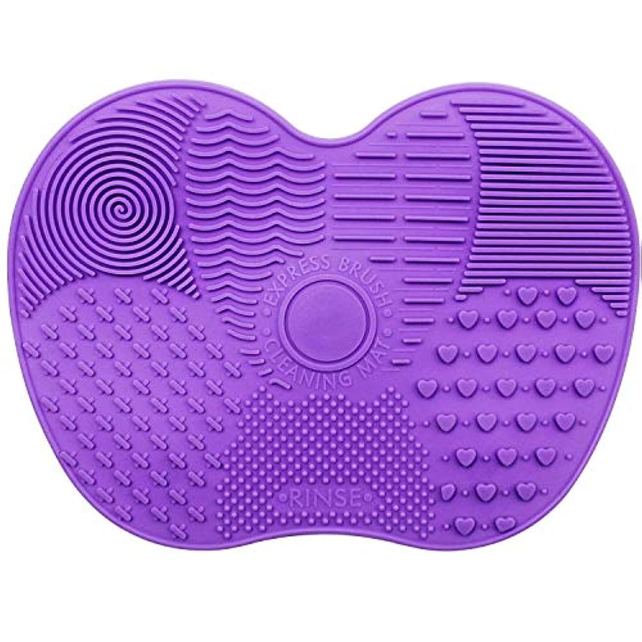 機械的同化する雰囲気Pichidr-JPメイクブラシ クリーナー シリコンマット化粧 洗浄 化粧筆 筆洗い(パープル)