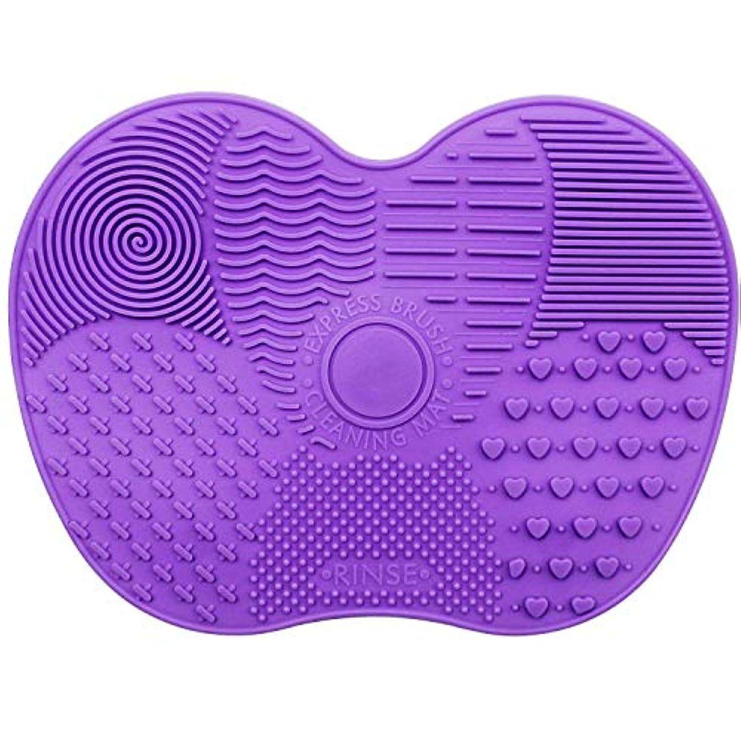 寛大な合図設計図Pichidr-JPメイクブラシ クリーナー シリコンマット化粧 洗浄 化粧筆 筆洗い(パープル)