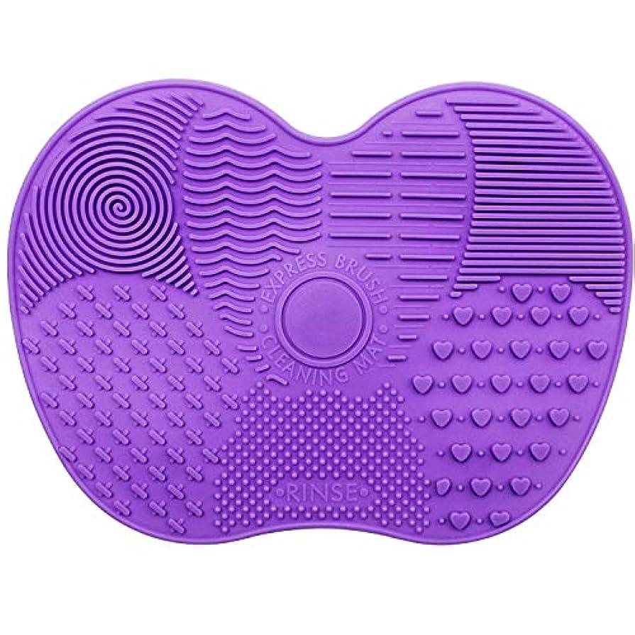 マークされたシンボル累積Pichidr-JPメイクブラシ クリーナー シリコンマット化粧 洗浄 化粧筆 筆洗い(パープル)