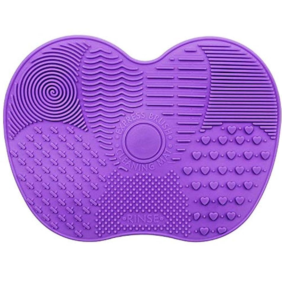ラップトップ全く分割Pichidr-JPメイクブラシ クリーナー シリコンマット化粧 洗浄 化粧筆 筆洗い(パープル)