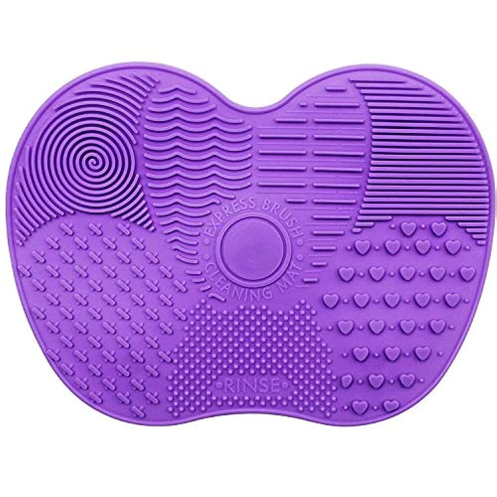 式うぬぼれた放送Pichidr-JPメイクブラシ クリーナー シリコンマット化粧 洗浄 化粧筆 筆洗い(パープル)
