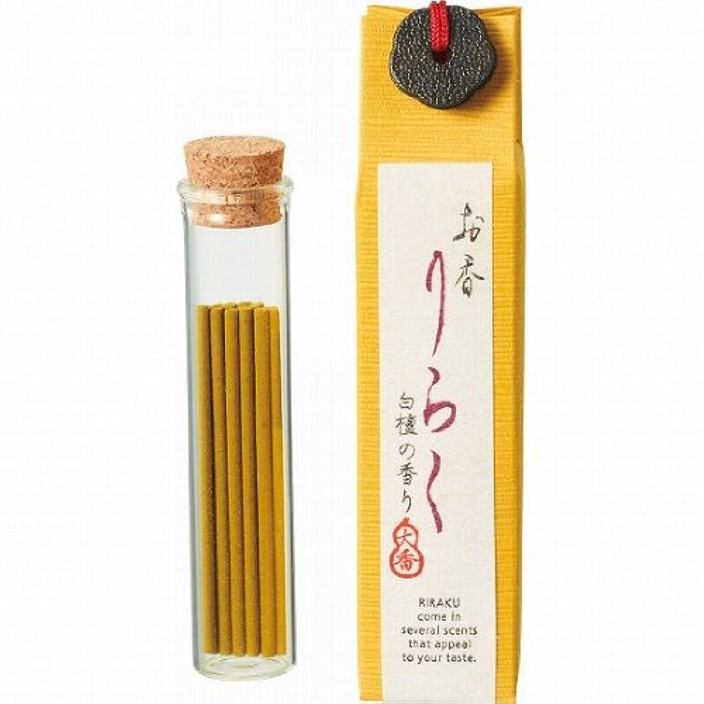 作動する面白い対応お香りらく 白檀 15本入