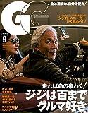 SCawaii 20178月号増刊