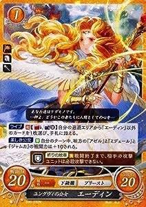 ファイアーエムブレムO/B06-022 N ユングヴィの公女 エーディン