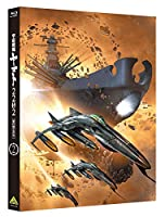 宇宙戦艦ヤマト2202 愛の戦士たち 2 [Blu-ray]