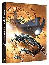 劇場リメイク版「宇宙戦艦ヤマト2202 愛の戦士たち」BD第2巻発売