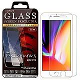 Best 安いトレイルカメラ - [CASEBANK] iPhone8 Plus 用液晶保護ガラスフィルム ドラゴントレイル X Dragontrail X Review