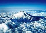 600ピースジグソーパズル 富士山~空撮~(38×53cm) 66-163
