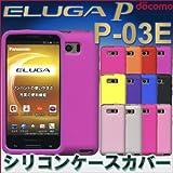 Amazon.co.jpELUGA P P-03E 用 シンプルシリコンケースカバー クリアピンク (エルーガP ピー p03e ジャケット docomo どこも)
