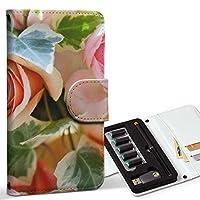 スマコレ ploom TECH プルームテック 専用 レザーケース 手帳型 タバコ ケース カバー 合皮 ケース カバー 収納 プルームケース デザイン 革 写真・風景 花 写真 ピンク 004695
