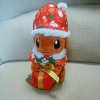 タグ付き ぬいぐるみ プレゼントボックスを持ったイーブイ ポケモンセンター限定 2016年クリスマス ポケットモンスター